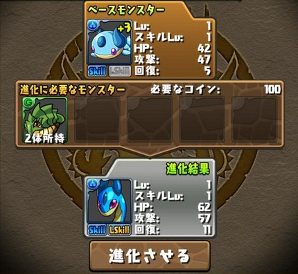 2015y02m27d_152314723