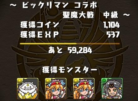 2015y01m19d_001820526