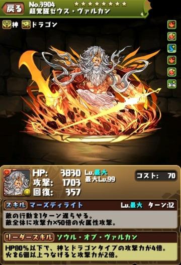 2017y10m04d_155652123