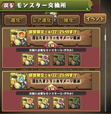 2018y04m09d_020028012