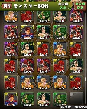DCコミックスコラボ20