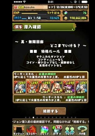 2015y01m06d_144636446