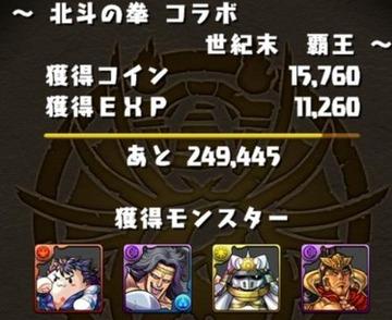 2015y11m02d_104354091