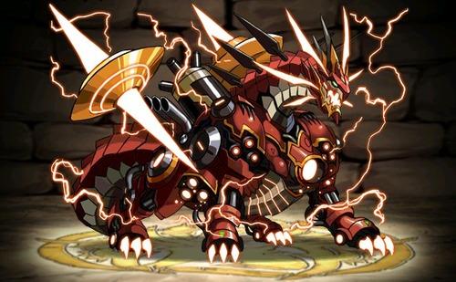 焔の機械龍