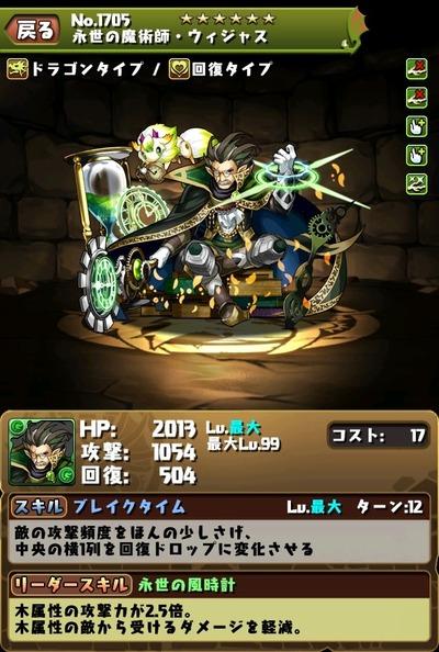 2014-11-04-20-15-17