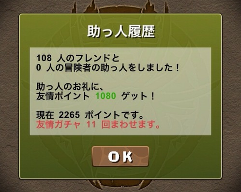 367b81c1f880906df50440c0e7b4cabf