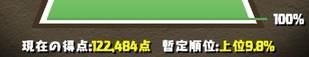 2015y10m18d_201644648