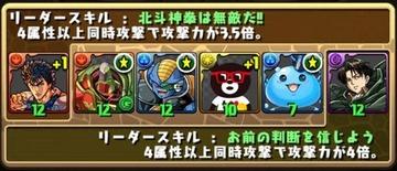 大天狗降臨ノーコン攻略5
