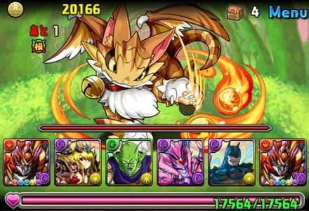 火の猫龍攻略6