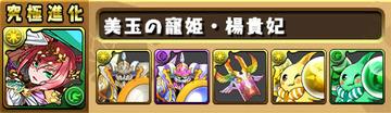 sozai_youkihi (1)