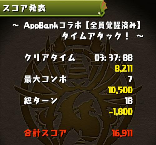 ss4_score_5fgcnr