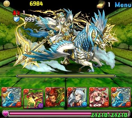 天使と死神1