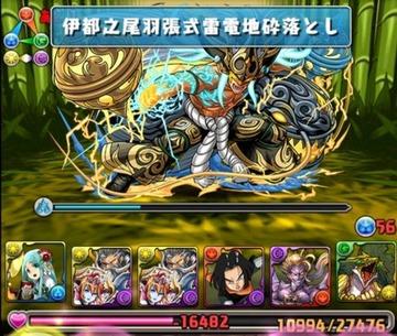 タケミカヅチ降臨ノーコン攻略9