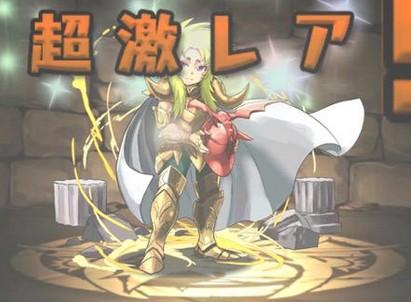 聖闘士星矢コラボガチャ9