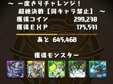 2017y04m19d_202525170