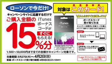 20170327_iTunes_CP