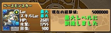 2015y01m09d_164654881