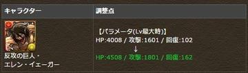 2015y10m08d_105526393