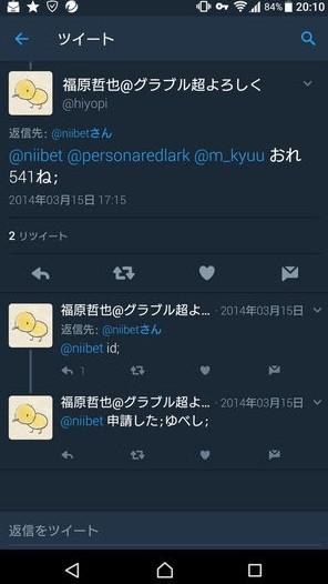 2017y04m21d_083520454