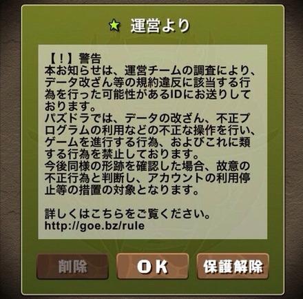 2015y03m22d_152015189