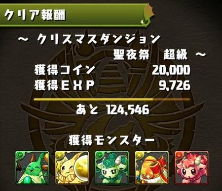 2014y12m15d_004217671
