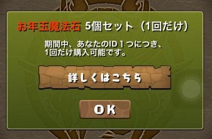 2014y12m31d_050244780