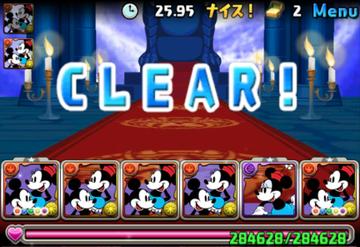 ミッキーマウス&ミニーマウス【クラシック】1