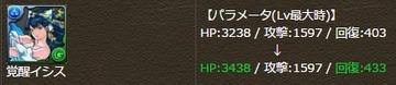 2015y12m19d_120006173