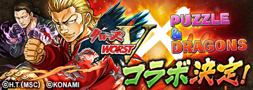 crows_banner