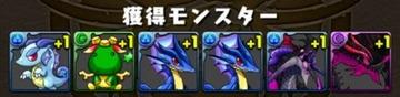 2015y10m25d_161156002
