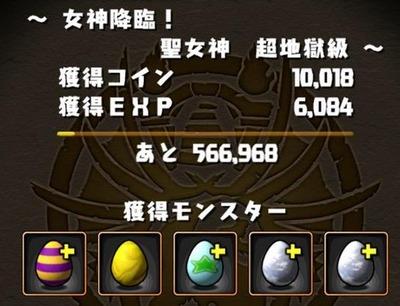 2015y08m19d_001049544