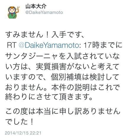 2014-12-16-03-57-01