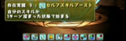 2015y02m22d_172232762