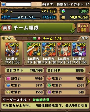 2015y02m27d_091854348