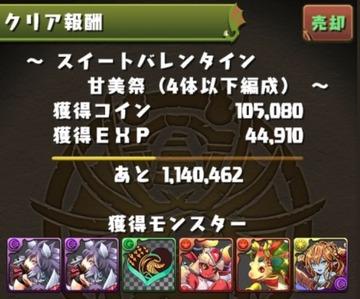 2018y02m12d_001926182