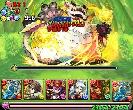光の猫龍攻略2