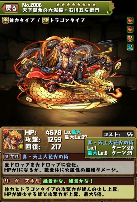 2015-03-20-02-20-44