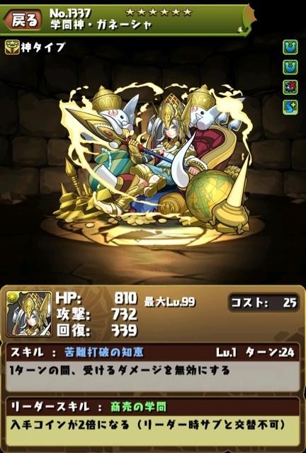 2014-08-02-04-41-05