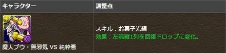 2015y03m13d_150228816