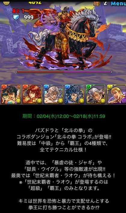 2015y02m03d_161258775