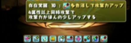 2015y02m22d_172430022