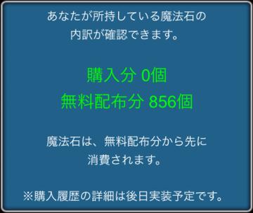 2021y08m01d_140800934