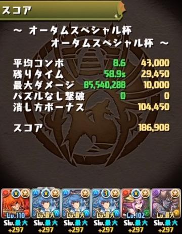 2018y10m15d_121702504