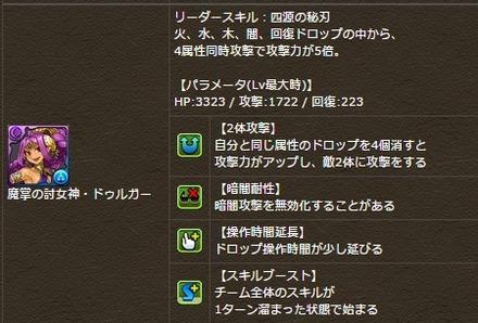 2015y04m22d_133135173