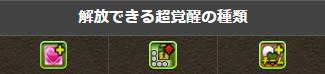 2021y08m27d_182112492
