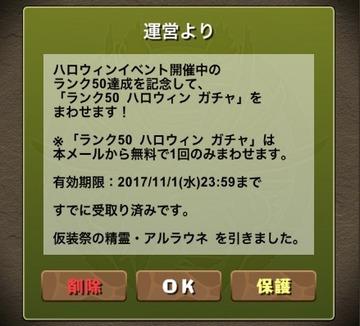 2017y10m23d_000248810