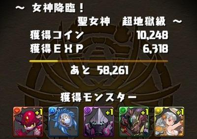 2015y08m19d_001022591