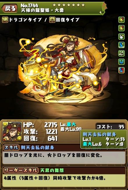 2015-03-14-14-19-33