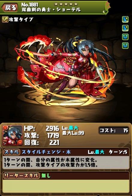 2015-01-09-06-01-30