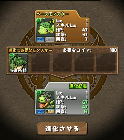 2015y02m27d_152212562